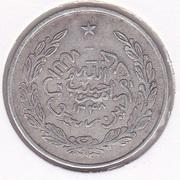 ½ Rupee / Qiran - Habibullah Kalakani -  obverse