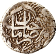 1 Rupee - Dost Muhammad (Kabul mint) -  obverse