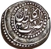 1 Rupee - Mahmud Shah (Kabul Mint) – reverse