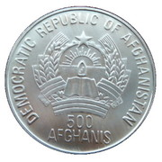 500 Afghanis (XV World Cup in USA) – obverse