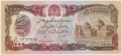 1000 Afghanis -  obverse