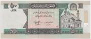 50 Afghanis -  obverse