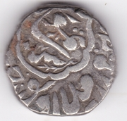 1 Rupee - Taimur Shah – obverse