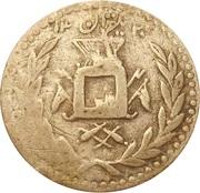 ½ Rupee - Habibullah -  reverse