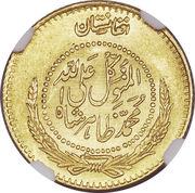 4 Grams - Muhammed Zahir Shah – obverse