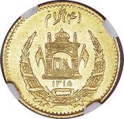 4 Grams - Muhammed Zahir Shah -  reverse