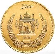 1 Tilla - Muhammed Zahir Shah -  reverse