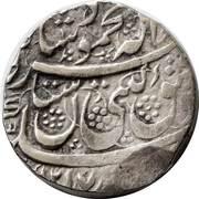 1 Rupee - Mahmud Durrani (Peshawar mint) -  obverse