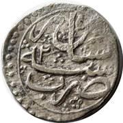 1 Rupee - Mahmud Durrani (Peshawar mint) -  reverse