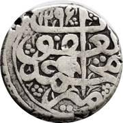 1 Rupee - Muhammad Yaqub (Kabul mint) -  obverse
