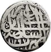 1 Rupee - Muhammad Yaqub (Kabul mint) -  reverse