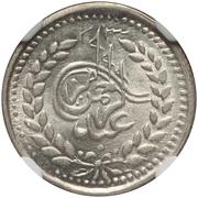 ½ Rupee / Qiran - Abdur Rahman (Kabul mint) -  obverse
