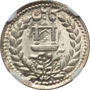 ½ Rupee / Qiran - Abdur Rahman (Kabul mint) -  reverse
