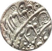 1 Rupee - Ahmad Shah -  obverse