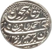 1 Rupee - Ahmad Shah -  reverse