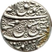 1 Rupee - Mahmud Shah -  reverse