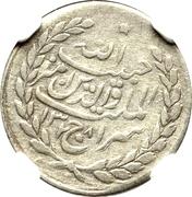 20 Paisa/Abbasi - Habibullah -  obverse