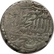 1 Rupee - Ayub Shah (Ahmadshahi mint) -  obverse
