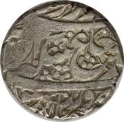 1 Rupee - Ayub Shah (Ahmadshahi mint) -  reverse