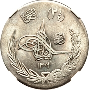 2½ Afghanis - Amanullah -  obverse