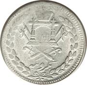 1 Rupee - Abdur Rahman -  reverse