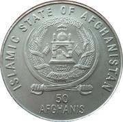 50 Afghanis (Sydney Olympiad) – obverse