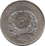 5 Afghanis -  obverse