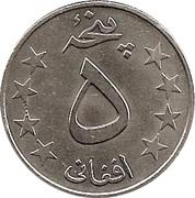 5 Afghanis -  reverse