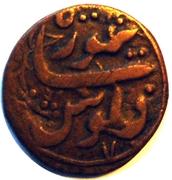 Falus - Taimur (Balkh mint) – obverse