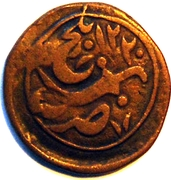 Falus - Taimur (Balkh mint) -  reverse