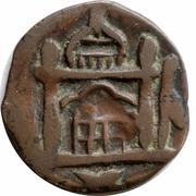1 Paisa - Habibullah (Qandahar mint) -  obverse