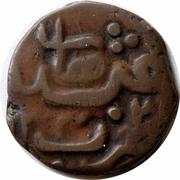1 Paisa - Habibullah Khan (Qandahar mint) -  reverse