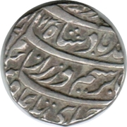 1 Rupee - Ahmad Shah Abdali (Anwala mint) -  obverse