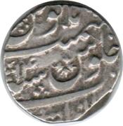 1 Rupee - Ahmad Shah Abdali (Anwala mint) -  reverse