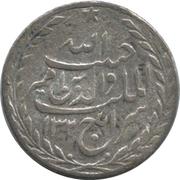 1 Sanar - Habibullah -  obverse