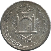 1 Sanar - Habibullah -  reverse