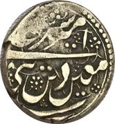 ½ Rupee - Sher Ali (Herat mint) -  obverse