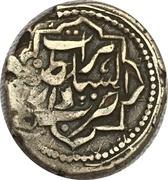 ½ Rupee - Sher Ali (Herat mint) -  reverse