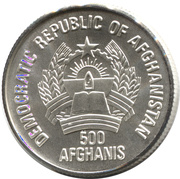 500 Afghanis (Volleyball) – obverse