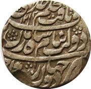 1 Rupee - Shah Zaman (Kashmir mint) -  obverse