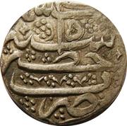 1 Rupee - Shah Zaman (Kashmir mint) -  reverse