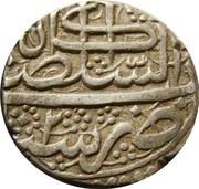 1 Rupee - Ayub Shah (Kabul mint) -  reverse