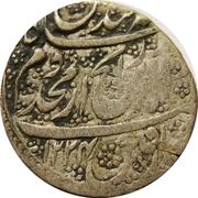 1 Rupee - Ata Muhammad - Bamizai Khan (Kashmir mint) -  obverse