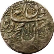 1 Rupee - Mahmud Shah (Kashmir mint) -  obverse