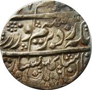 1 Rupee - Shah Zaman (Peshawar mint) -  obverse