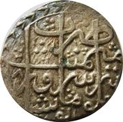1 Rupee - Shah Zaman (Peshawar mint) -  reverse