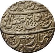 1 Rupee - Ayyub Shah (Peshawar mint) -  obverse