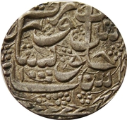 1 Rupee - Ayyub Shah (Peshawar mint) -  reverse