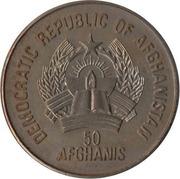 50 Afghanis (Leopard) – obverse