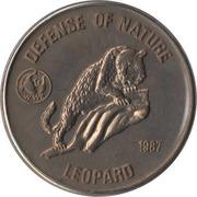 50 Afghanis (Leopard) – reverse